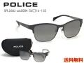 [POLICE] SPL268J 0584