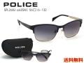 [POLICE] SPL268J 0SNC