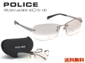 [POLICE] SPL269J 583X