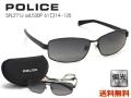 [POLICE] SPL271J 530P