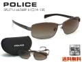 [POLICE] SPL271J 568P
