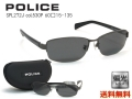 [POLICE] SPL272J 530P