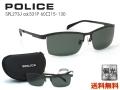 [POLICE] SPL273J 531P