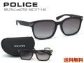 [POLICE] SPL274J 0703