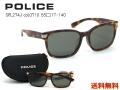 [POLICE] SPL274J 0710