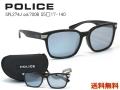 [POLICE] SPL274J 700B