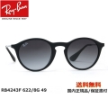 [Ray-Ban レイバン] RB4243F 622/8G 49