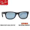 [Ray-Ban レイバン] RB2132F 622/30 52