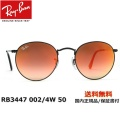 RayBan RB3447 002/4W 50