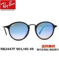 RayBan RB2447F 901/4O 49