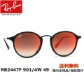 RayBan RB2447F 901/4W 49