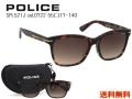 [POLICE][ポリス][サングラス]【送料無料】