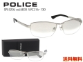 [POLICE ポリス]  SPL520J 583X 59 [サングラス]
