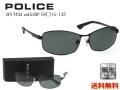 [POLICE ポリス]  SPL543J 530P 59 [偏光] [サングラス]