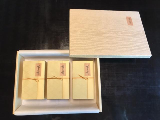 棒寿司3本セット