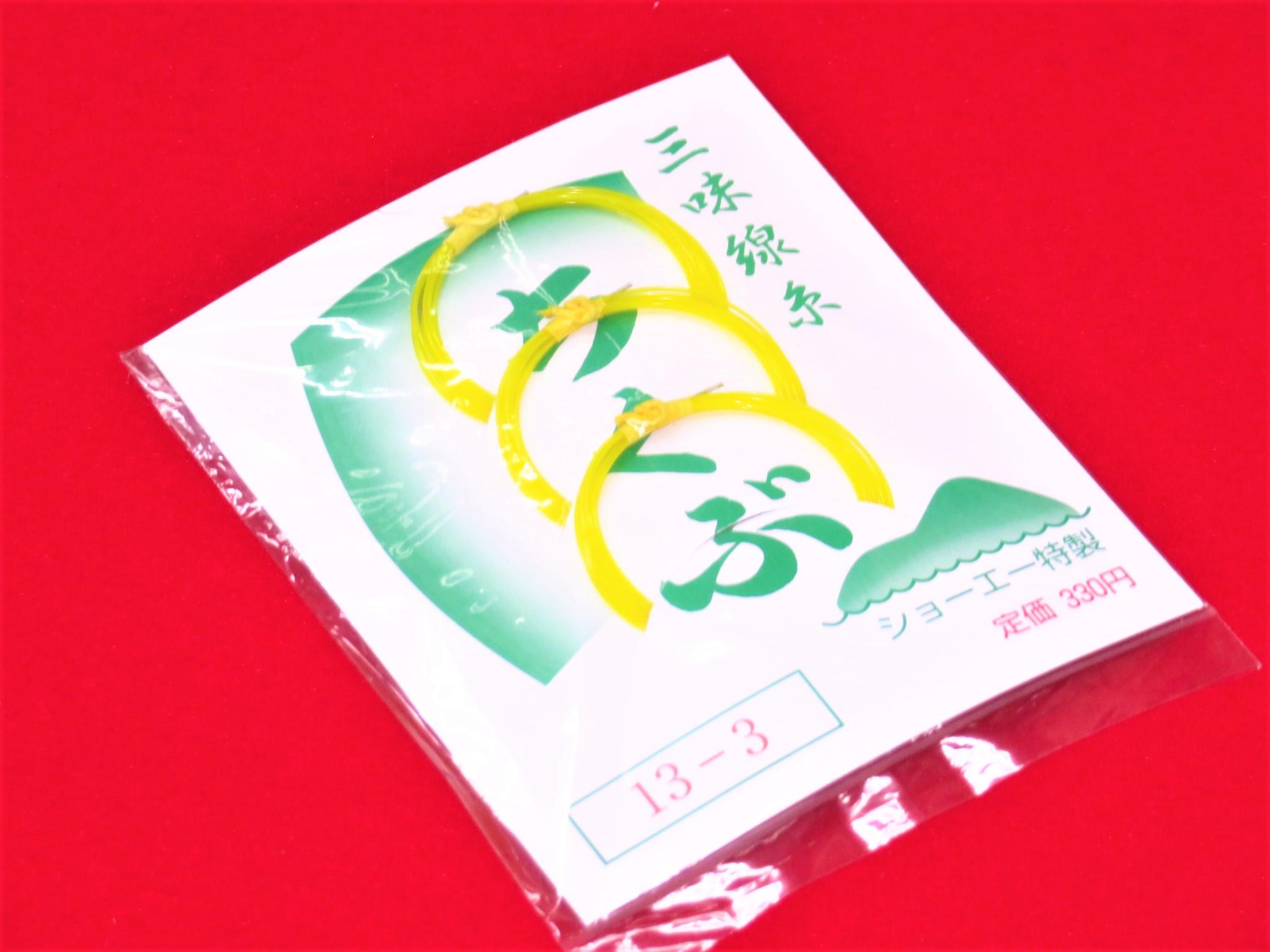 三味線用 竹生テトロン糸