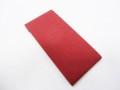 三味線用 カラー胴ゴム