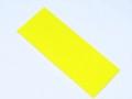 三味線用 ラテックス張りゴム