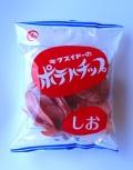 【予約販売・製造数未定】『ポテトチップLady j』(赤色)『ポテトチップながさき黄金』(黄色)60g×各5袋 2箱セット