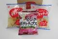 【予約販売・製造数未定】『ピンクポテトチップス』(1袋)『できたてポテトチップ』(2袋)セット【1箱】