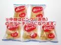 【予約販売・製造数未定】『ポテトチップLady j』(赤色)65g×5袋×1箱【1箱】