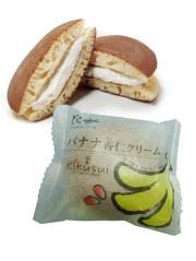バナナ杏仁どら