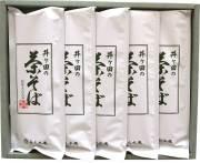 井ヶ田の茶そばギフト