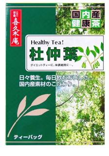 国内産 杜仲茶