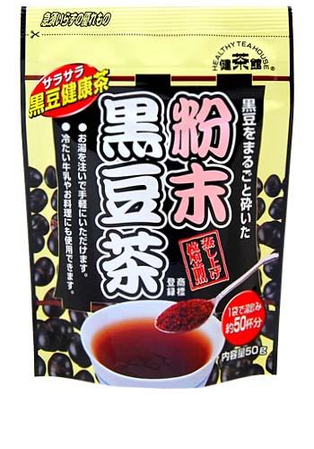 粉末黒豆茶