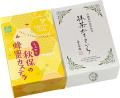 かすてらギフト(有機抹茶/蜂蜜)