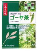 国内産 ゴーヤ茶