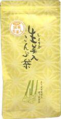 生姜入りこんぶ茶