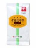 有機栽培茶 オレンジ