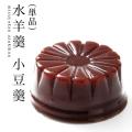 水羊羹 小豆羹(あずきかん)単品
