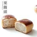 栗饅頭(くりまんじゅう)