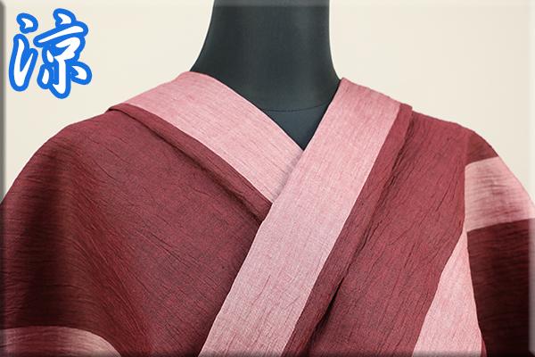 夏着物 近江ちぢみ Kimono Factory nono 楊柳 オーダー仕立て付き 赤道 ライン 赤 ◆男女兼用◆
