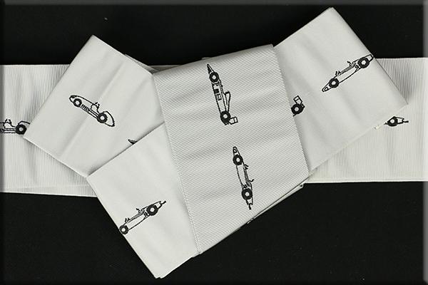 博多織 西村織物 角帯 正絹 レーシングカー グレー