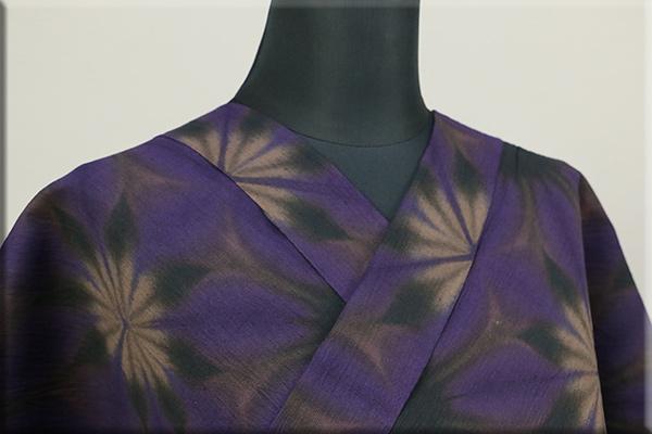 雪花絞浴衣(ゆかた) オーダー仕立て付き 藤井絞 紫 ◆男女兼用◆