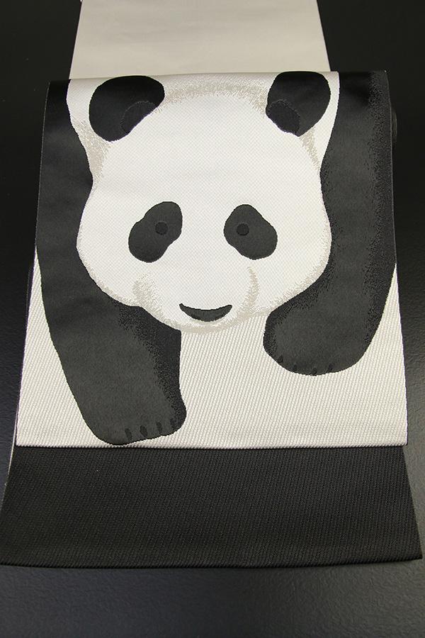 西村織物 博多織 八寸名古屋帯 正絹 お仕立て付き パンダ