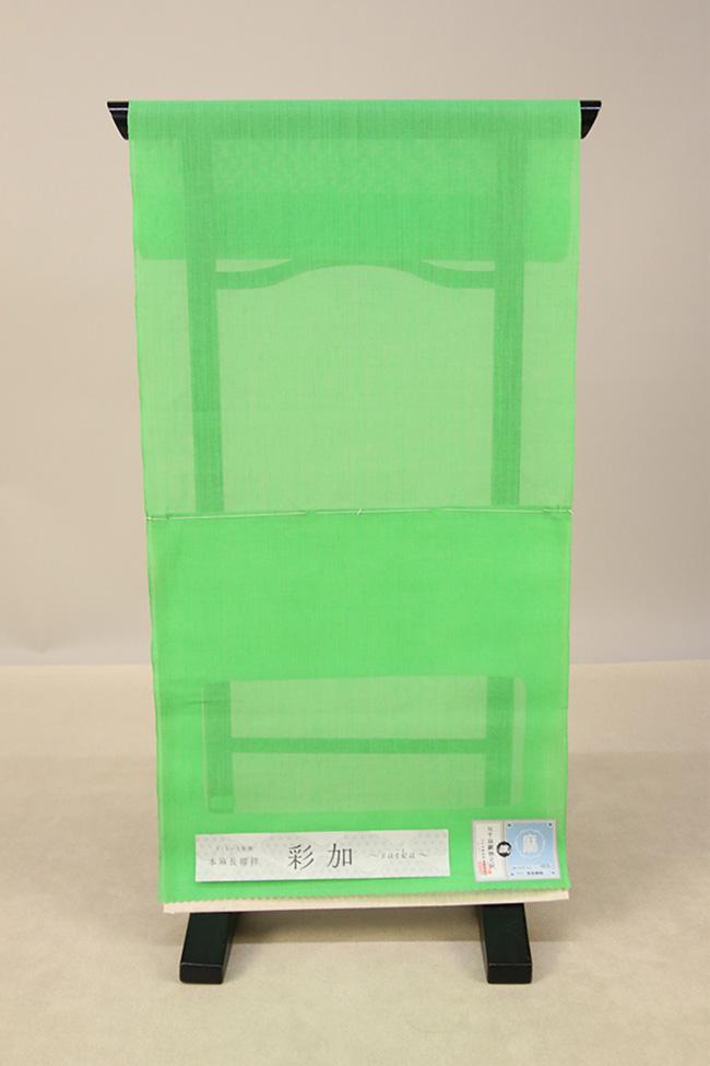 【先行予約】 きくちいま監修 本麻長襦袢 彩加(さいか) オーダー仕立て付き D緑(たて糸が緑) バリエーション5色 男女兼用
