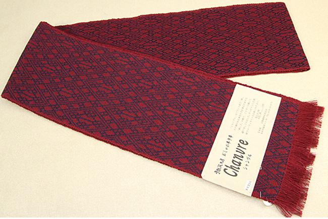 近賢織物 シャンヴル 半幅帯 刺し子風 麻帯 赤×紺 菱づくし