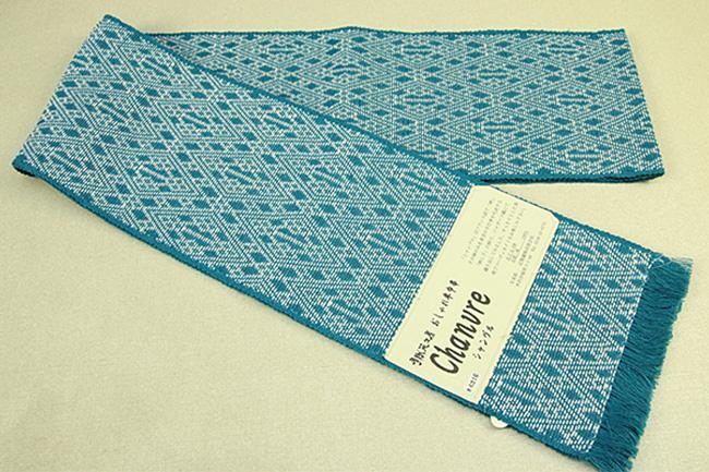 近賢織物 シャンヴル 半幅帯 刺し子風 麻帯 濃青緑×白 菱づくし
