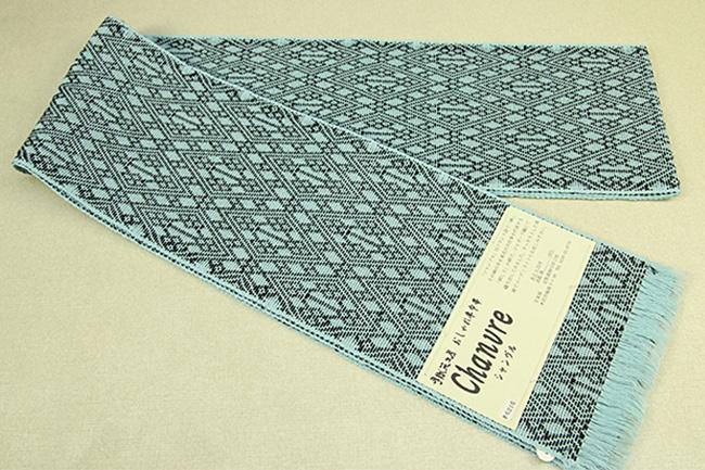 近賢織物 シャンヴル 半幅帯 刺し子風 麻帯 ミント×黒 菱づくし