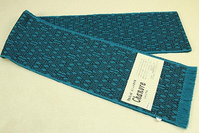 近賢織物 シャンヴル 半幅帯 刺し子風 麻帯 濃青緑×黒 菱づくし
