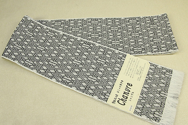近賢織物 シャンヴル 半幅帯 刺し子風 麻帯 白×黒 菱づくし