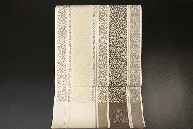 西村織物 博多織 伊右衛門間道 八寸名古屋帯 正絹 ベージュ お仕立て付き