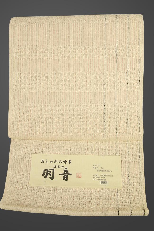 近賢織物 八寸名古屋帯 絹 羽音 和紙 ベージュ 仕立付き