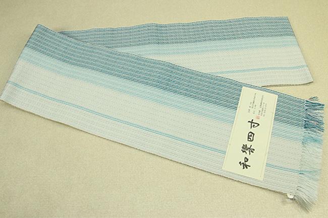 近賢織物 半幅帯 和響四寸 ストライプ 青緑系