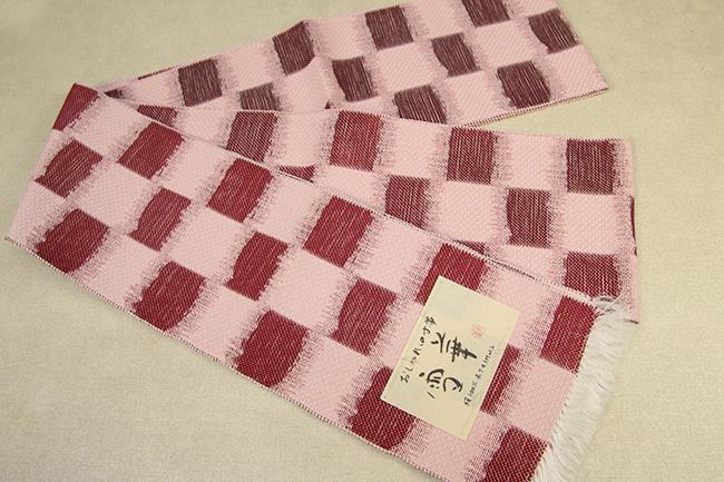 近賢織物 正絹 紙糸 半幅帯 お仕立て付き 雪華 市松 赤×ピンク