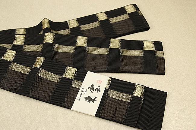 米沢織 近賢織物 角帯 東雲 茶